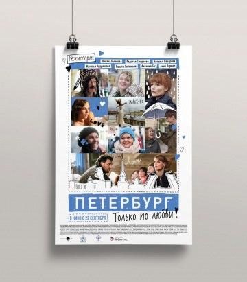 новые российские фильмы и сериалы 2016 года на ютубе