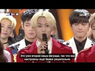 [РУС.СУБ] 170221 NCT DREAM - 2nd Win + Encore