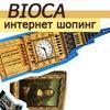 Bioca | поставщик товаров из ♥ Европы