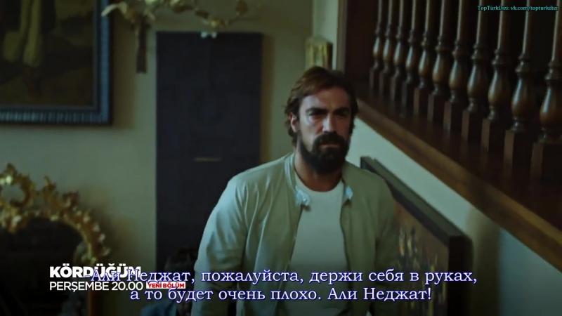 1 фраг 31 серии Мертвый узел рус.суб