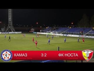 Виктор Уан. ФК Камаз 3-2 ФК Носта