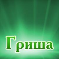 Андрей Бродецкий