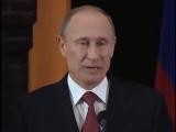 Ответ путину на его заявление о евреях, как титульной нации на нашей Русской Земле
