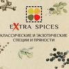Специи | Пряности | Травы | от Extra Spices