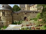 Гусятница (2009) / Die Gansemagd