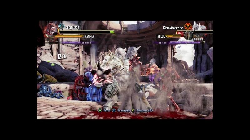 Killer Instinct Ranked ZER04(Kan-ra) Vs GintokiYoruzuya(Eyedol)
