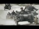 Der Ostfeldzug - Vormarsch im Osten 1942