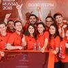 Университета «Синергия» | Волонтерский центр