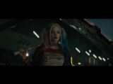 Эксклюзивный отрывок из расширенной версии фильма «Отряд самоубийц».