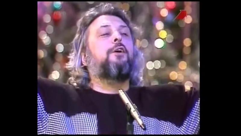 Вячеслав Добрынин Колдовское озеро 1990