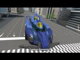 [dragonfox] Legend Heroes: Three of Kingdoms - 05 (RUSUB)
