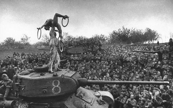 Независимая минутка на фронте. 1945