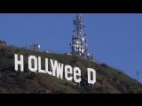 Неизвестные переделали надпись Hollywood