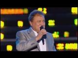 Анатолий Полотно и Федя Карманов   Поцелуй удачи! Юбилейный концерт в Государственном Кремлевском дв
