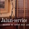 """""""Jaluzi-service""""- жалюзи и ролеты на любой вкус"""