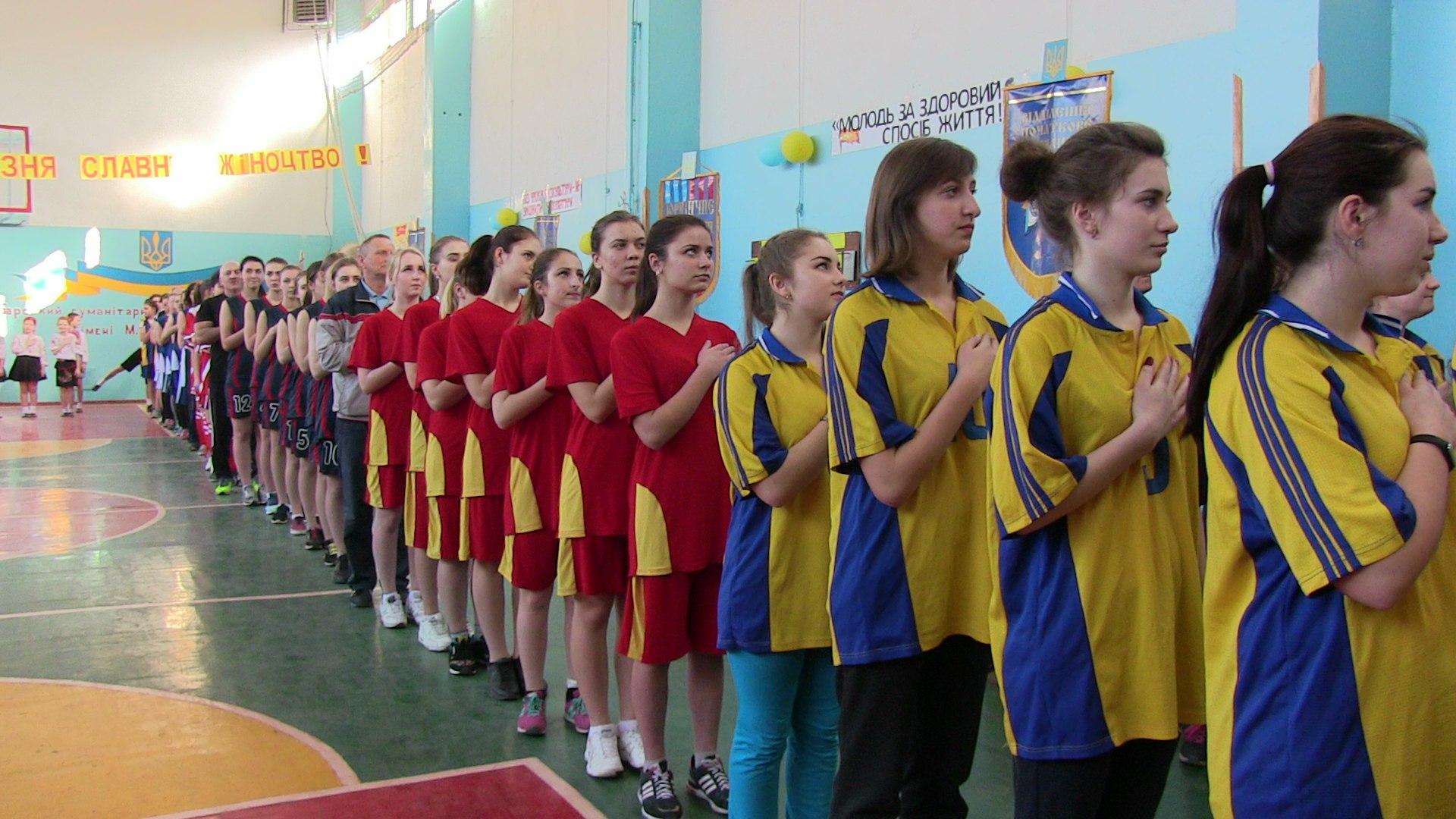 Спортивно-розважальне свято «Нумо, дівчата!»