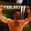 Неоспоримый 4 | Юрий Бойка | Yuri Boyka