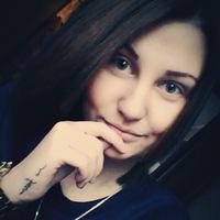 Кристина Аванесова
