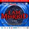 """23 мая 2017 г. I Am Morbid в клубе """"Звезда"""""""
