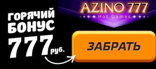 azino777 888