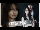 THE K2 \\ 더 케이투