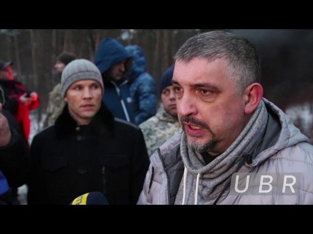 Навіщо автомобілісти перекривали в'їзди до Києва