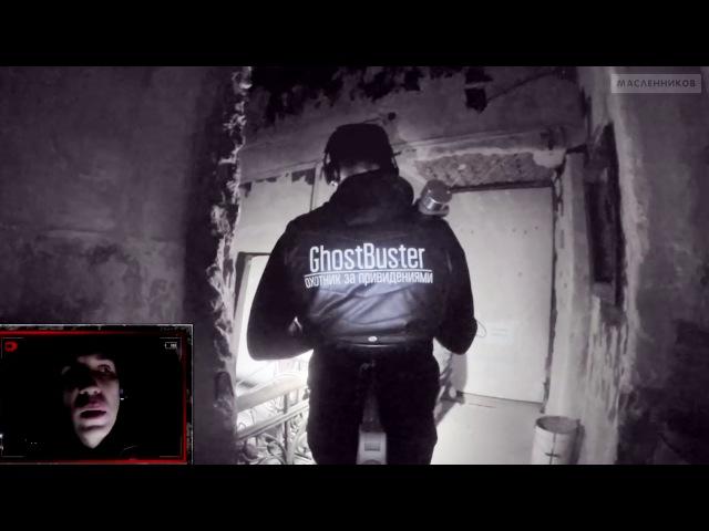 Это ПРИЗРАК?! Сгоревшая Церковь... Разбор видео   GhostBuster За Гранью