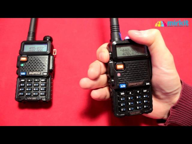 Рации это просто - Baofeng UV-5R урок 13: функция Alarm, виды модуляции сигнала