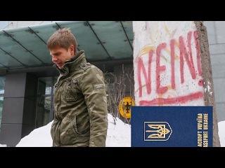Вандал под куполом: Гончаренко сделал дураками всех Украинцев
