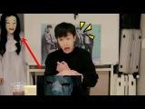 K-Pop Prank Ghost (Funny Reaction) #1
