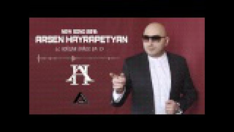 Arsen Hayrapetyan VORQAN KAROX EM 2016