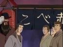 Самурай ИксБродяга КеншинRurouni Kenshin 18 серия русская озвучка