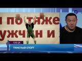 Михаил Кокляев Влад Алхазов Израиль 05.01.2017