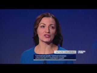 Луценко: те, кто отдавал приказы убивать на Майдане, скрываются в Москве - Свобода слова, 21.11.2016