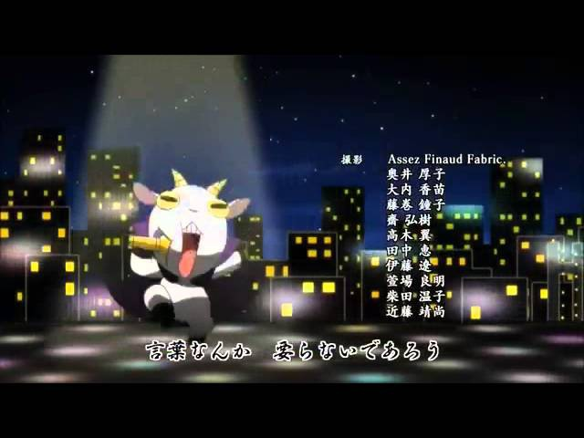 Cuticle Tantei Inaba Ending HD