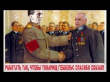 Как менял мнение Дмитрий Киселев 1999-2017. Запрещено в РФ ТВ