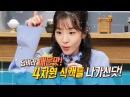 170311 SBS Top 3 Chef King Preview Next Week - YongHwa