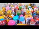 Мега Киндер Сюрпризы, открываем 100 разных сюрпризов Kinder Surprise