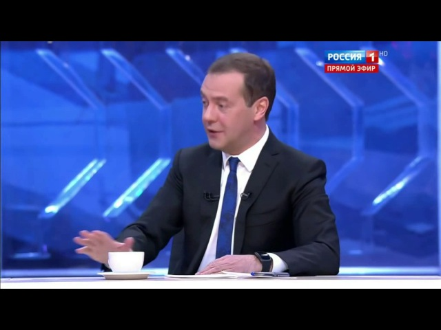 Медведев—деньги есть