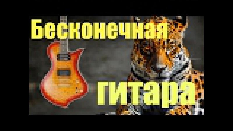ОБЗОР МОЕЙ НОВОЙ ГИТАРЫ! FERNANDES RAVELLE