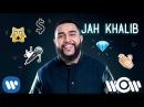 Jah Khalib - Если чё, я Баха | Official Lyric Video
