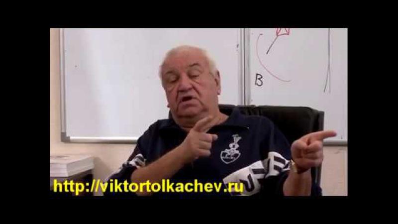 7-Системное Самопознание - Звуковой Вектор