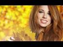 Песни о любви Владимир Алмазов - Шалунья осень
