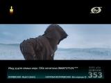Ionel Istrati - Кто я есть - OTV