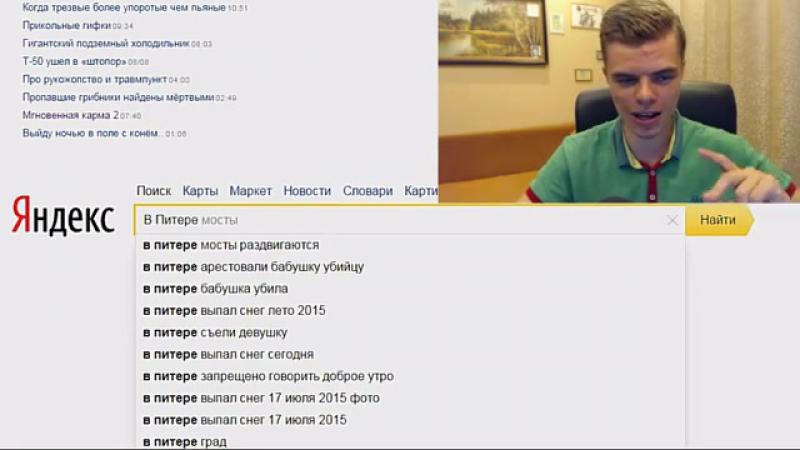 В Питере арестовали БАБУШКУ УБИЙЦУ! [ВВИВВ]