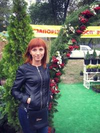 Ирина Фенухина