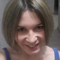 Ольга Ермилова