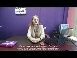 Анна Дмитриченко каким качеством нужно обладать