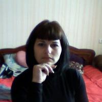 Викторовна Виктория