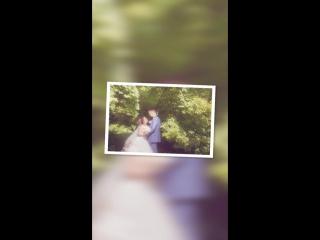 Наша Свадьба воспоминания..